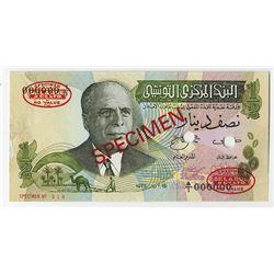 Banque Centrale de Tunisie. 1973. Specimen Note.