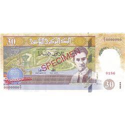 Banque Centrale de Tunisie. 1997. Specimen Banknote.