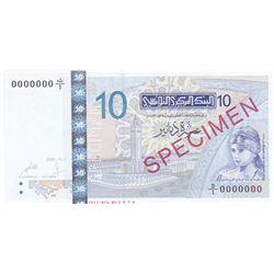 Banque Centrale de Tunisie. 2005. Specimen Banknote.