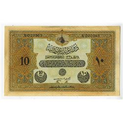 Ottoman Empire. AH1334 (ca. 1915). Issued Note.