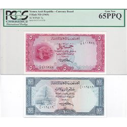 Yemen Currency Board. ND (1969). Pair of Issued Banknotes.