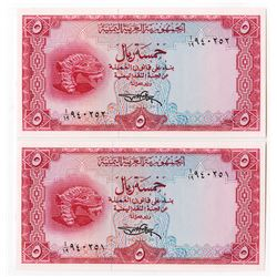 Yemen Currency Board. ND (1969). Sequential Pair of Issued Banknotes.