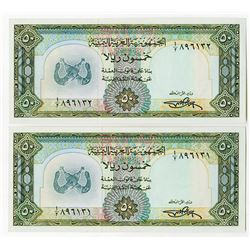 Yemen Currency Board. ND (1971). Sequential Pair of Issued Banknotes.