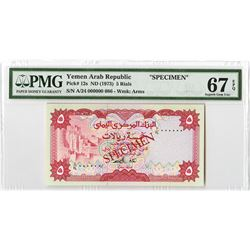 Central Bank of Yemen. ND (1973). Specimen Note.