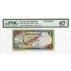 Central Bank of Yemen. ND (1983). Specimen Note.