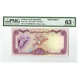 Central Bank of Yemen. ND (1976). Specimen Note.