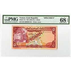 Central Bank of Yemen. ND (1981-1991). Specimen Note.