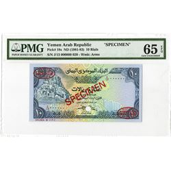 Central Bank of Yemen. ND (1981-1983). Specimen Note.