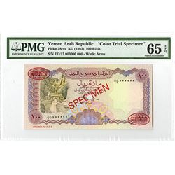 Central Bank of Yemen. ND (1993). Color Trial Specimen Note.