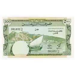 Bank of Yemen. ND (1984). Issued Replacement Note.