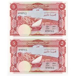 Bank of Yemen. ND (1984). Sequential Pair of Issued Banknotes.