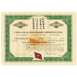 China Mail Steamship Co., Ltd. 1916 Stock Certificate.