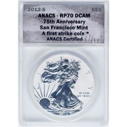 2012-S $1 Proof American Silver Eagle Coin ANACS PR70DCAM First Strike