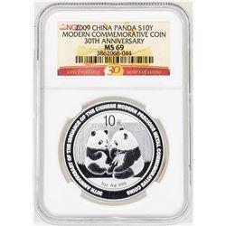 2009 China 10 Yuan Silver Panda Commemorative Coin NGC MS69