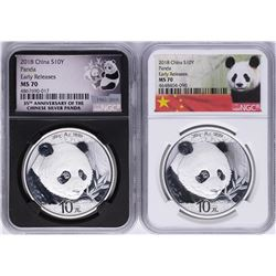 Lot of (2) 2018 China Panda Silver Coins NGC MS70 Early Releases