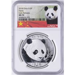 2018 China Panda Silver Coin NGC MS70 Early Releases White Core