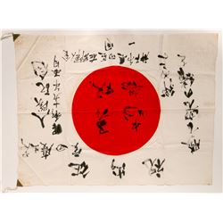 WW2  Japanese Flag  (89353)