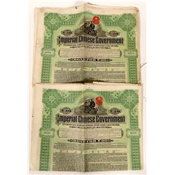Imperial Chinese Government Railway Bonds (4)  (100023)