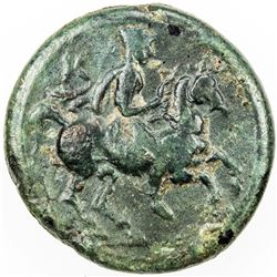 THRACE: Krannon, 350-300 BC, AE dichalkon (4.70g), Rogers-197, horseman galloping right, VF