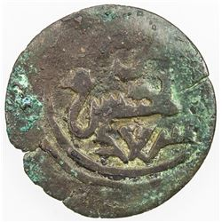 KILWA: 'Ali b. al-Hasan, 1250 AD, AE fals, NM, ND, A-1180, Very Good.