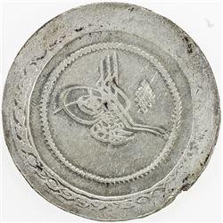 TURKEY: Mahmud II, 1808-1839, AR 5 kurush (24.46g), AH1223 year 7. UNC