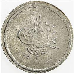 TURKEY: Abdul Mejid, 1838-1861, AR 1 1/2 kurush, AH1255 year 4. AU