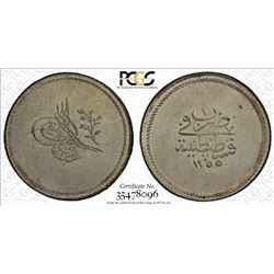 TURKEY: Abdul Mejid, 1838-1861, AR 3 kurush, Kostantiniye, AH1255 year 1. PCGS MS63