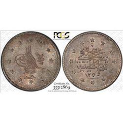 TURKEY: Abdul Mejid, 1838-1861, AR kurush, Kostantiniye, AH1255 year 18. PCGS MS65