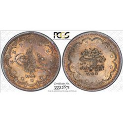 TURKEY: Abdul Mejid, 1838-1861, AR 5 kurush, Kostantiniye, AH1255 year 10. PCGS MS64