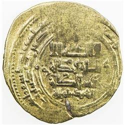 GREAT SELJUQ: Malikshah I, 1072-1092, AV dinar (3.33g), Warwarliz, AH4xx. F-VF