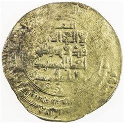 GREAT SELJUQ: Sanjar, 1118-1157, AV (pale) dinar (2.57g), Warwarliz, AH(5)x3. VF