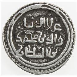 KHWARIZMSHAH: Muhammad, 1200-1220, AR medium dirham, [Ghazna], ND. VF