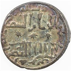 ARTUQIDS OF MARDIN: Artuq Arslan, 1201-1239, AR dirham (2.94g), Dunaysir, AH626. VF