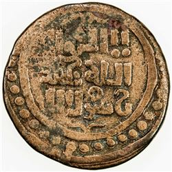 GREAT MONGOLS: Chingiz Khan, 1206-1227, AE jital (Shafurqan), ND. F-VF