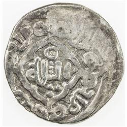 GREAT MONGOLS: Anonymous, AR dirham (2.10g), Khojeh, AH66(2). F-VF