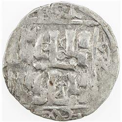 CHAGHATAYID KHANS: Tuqa Timur, 1272-1291, AR dirham (2.07g), Kashghar, ND. VF