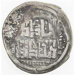 CHAGHATAYID KHANS: Tuqa Timur, 1272-1291, AR dirham (1.92g), [Otrar], blundered date. F
