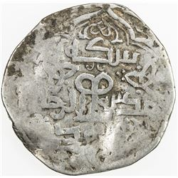 CHAGHATAYID KHANS: Tarmashirin, 1326-1333, AR dinar, Tirmidh, AH72x. F-VF