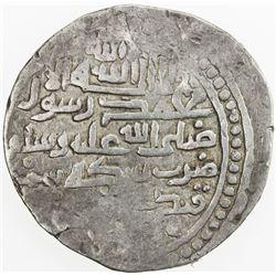 CHAGHATAYID KHANS: Sanjar, 1330-1333, AR dinar (7.91g), Samarqand, DM. VF