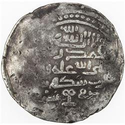 CHAGHATAYID KHANS: Sanjar, 1330-1333, AR dinar (7.81g), Samarqand, DM. VF
