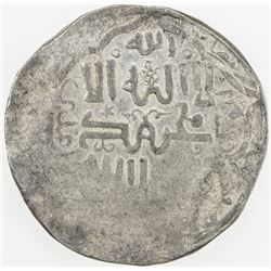 CHAGHATAYID KHANS: Khalil, 1341-1343, AR dinar (Bukhara), AH(7)42. VF
