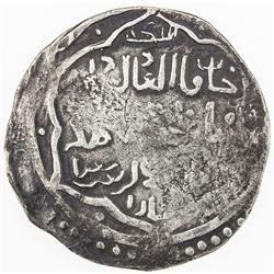 CHAGHATAYID KHANS: Danishmandji, 1346-1348, AR dinar, Bukhara, AH74x. VF