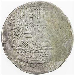 CHAGHATAYID KHANS: Buyan Quli Khan, 1348-1359, AR dinar (7.75g), Otrar, AH75x. F-VF