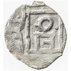 GOLDEN HORDE: Anonymous, 1260s-1280s, AR dirham (1.01g), NM, ND. EF