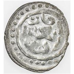 GOLDEN HORDE: Toqtu, 1291-1312, AR dirham (1.56g), Qrim, AH690. EF