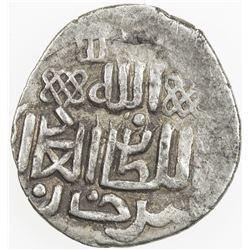 GOLDEN HORDE: 'Abd Allah Khan, 1361-1370, AR dirham (1.35g), Yangishahr al-Mahrusa, AH765. VF-EF