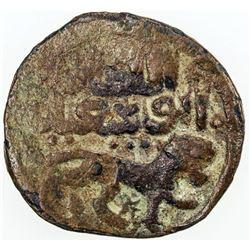 ILKHAN: Abu Sa'id, 1316-1335, AE fals, NM, ND. VG-F