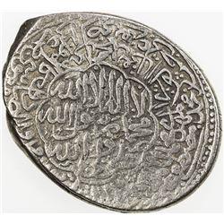 SAFAVID: Isma'il I, 1501-1524, AR 2 shahi (18.79g), Qazvin, ND, A-2575, VF