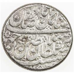 AFSHARID: Nadir Shah, 1735-1747, AR rupi, Mashhad, AH1153//1152. VF