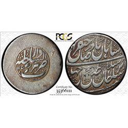 AFSHARID: Nadir Shah, 1735-1747, AR rupi, Tabriz, AH1154. PCGS EF40